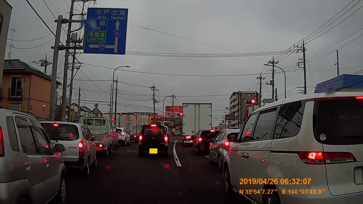 f:id:japan_route:20190430190927j:plain