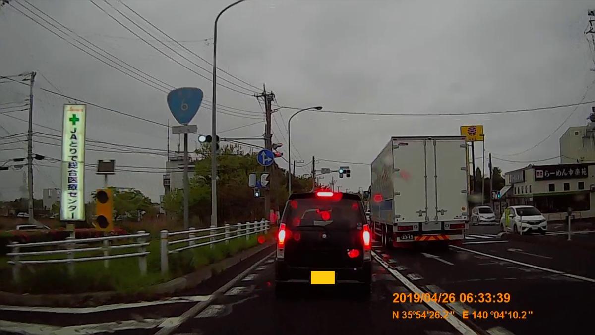 f:id:japan_route:20190430190947j:plain