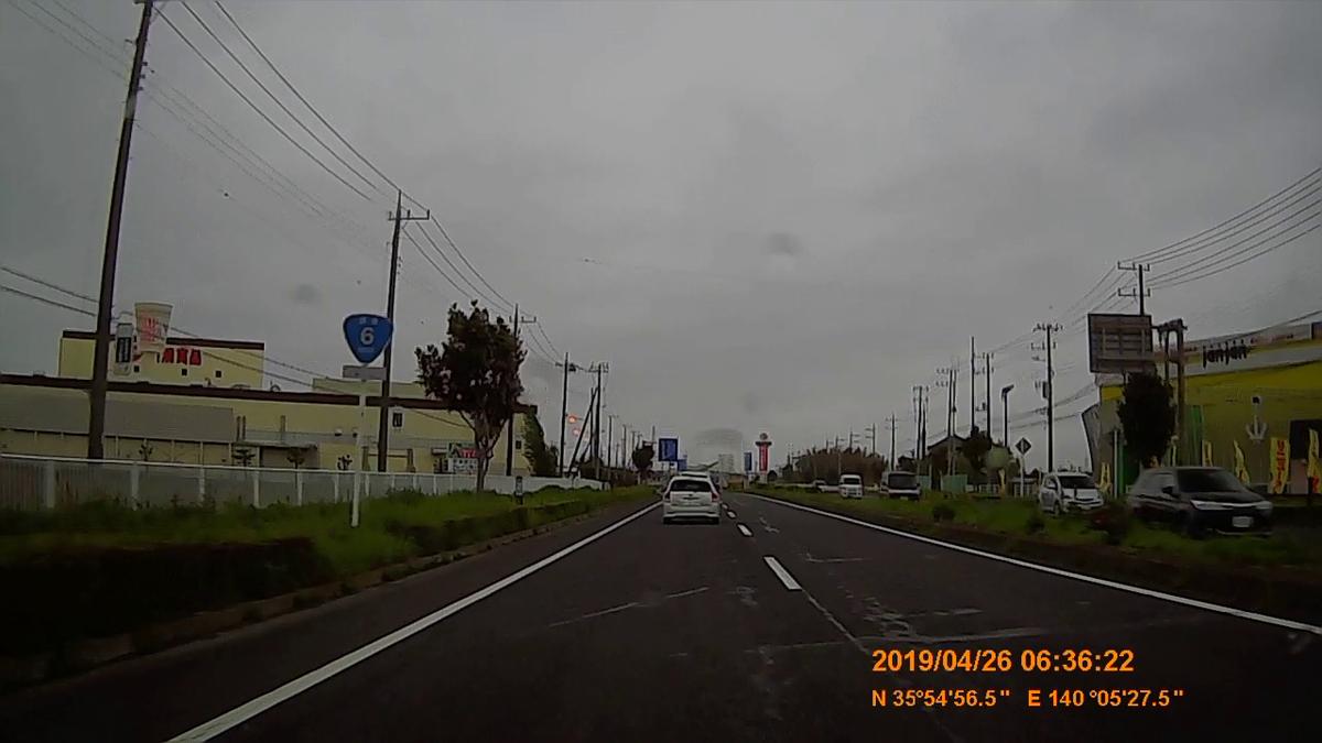 f:id:japan_route:20190430190959j:plain