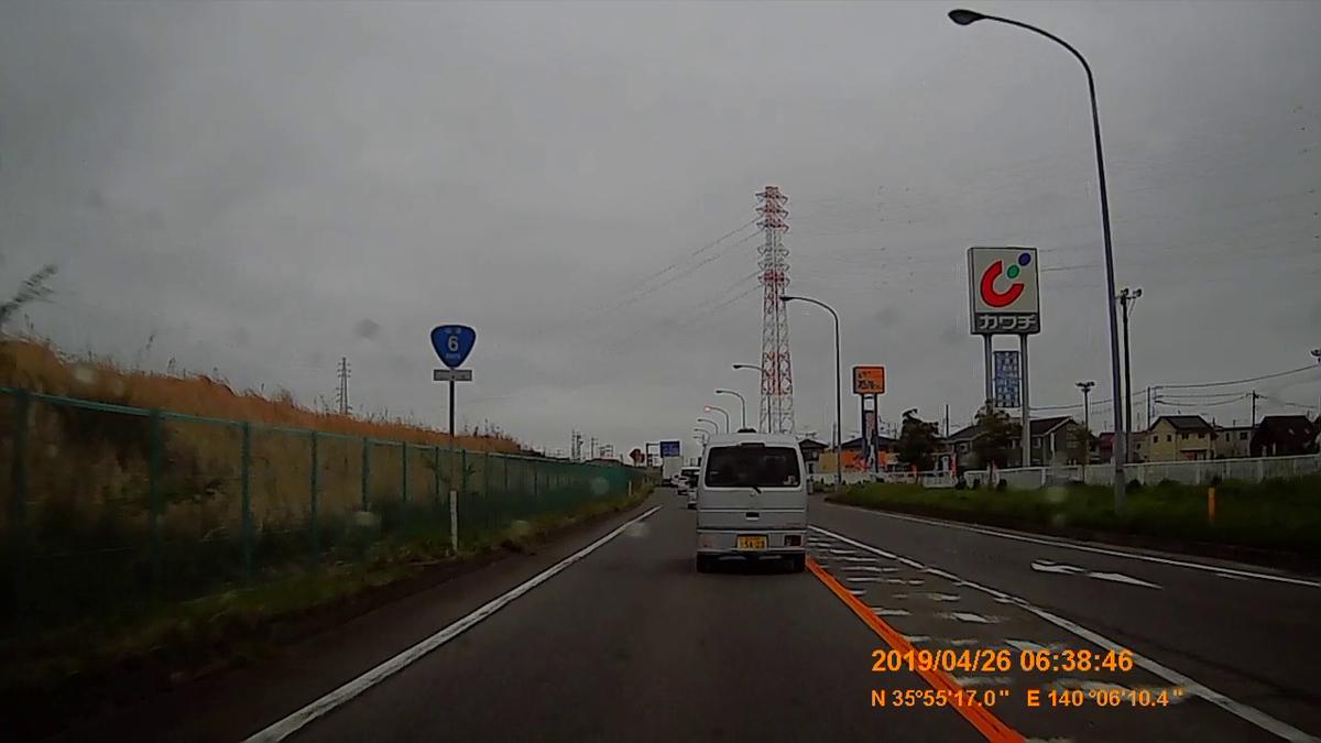 f:id:japan_route:20190430191022j:plain