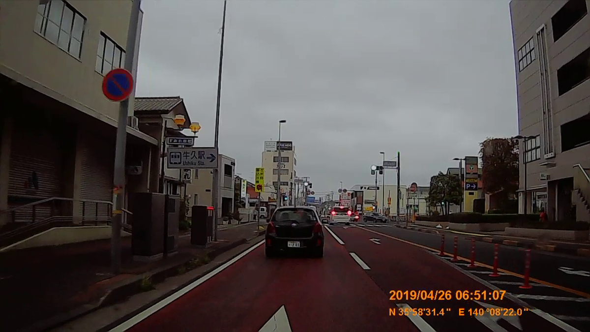 f:id:japan_route:20190430191041j:plain