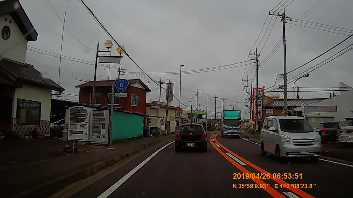 f:id:japan_route:20190430191508j:plain