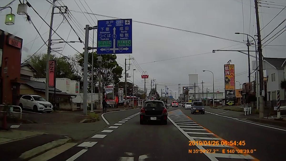 f:id:japan_route:20190430191518j:plain