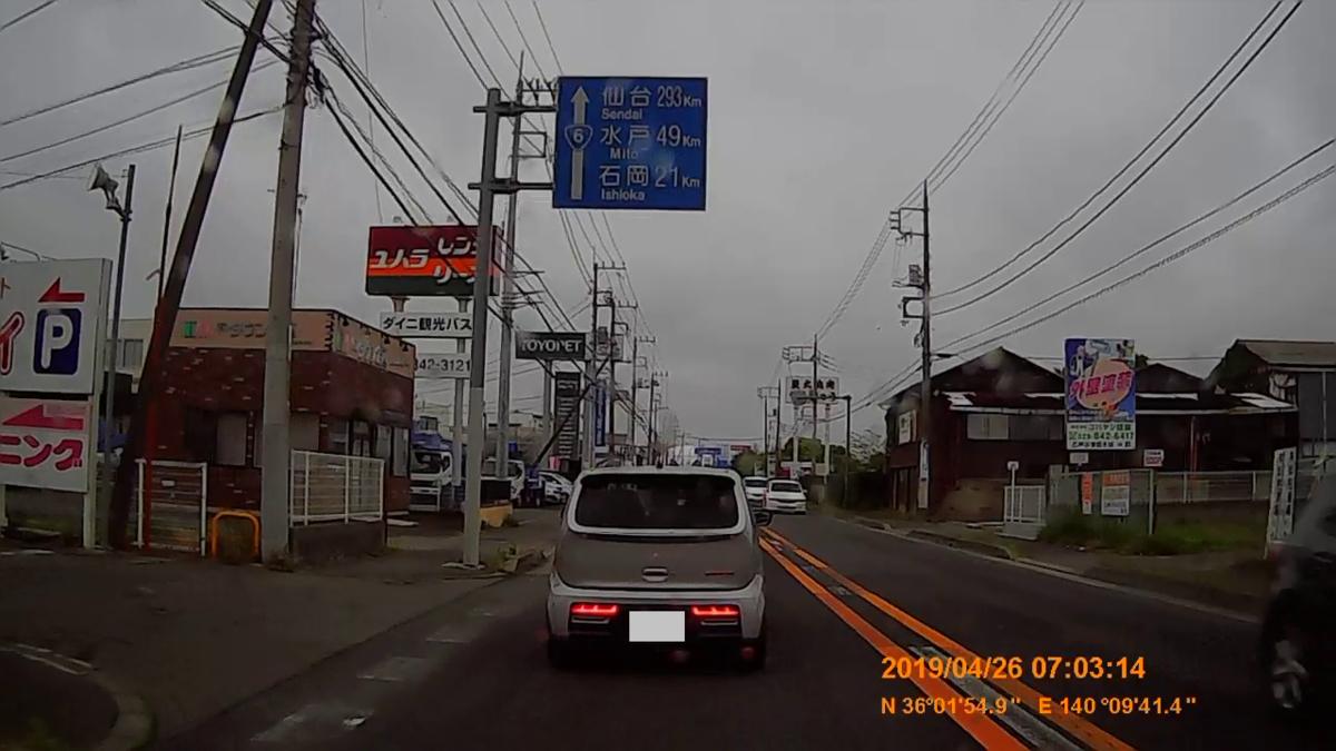 f:id:japan_route:20190430191559j:plain