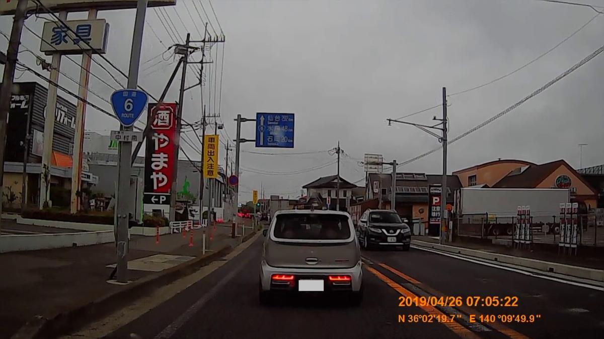 f:id:japan_route:20190430191728j:plain