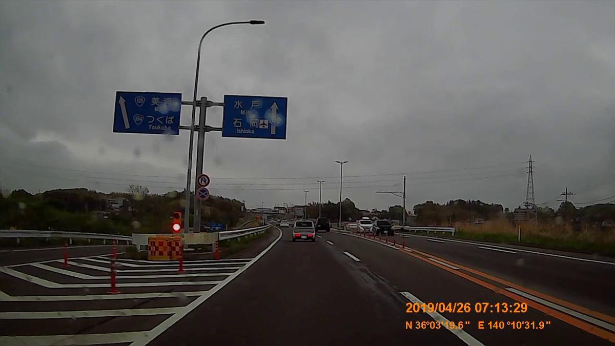 f:id:japan_route:20190430191833j:plain