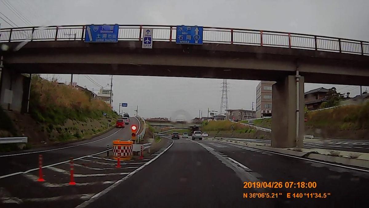 f:id:japan_route:20190430191917j:plain