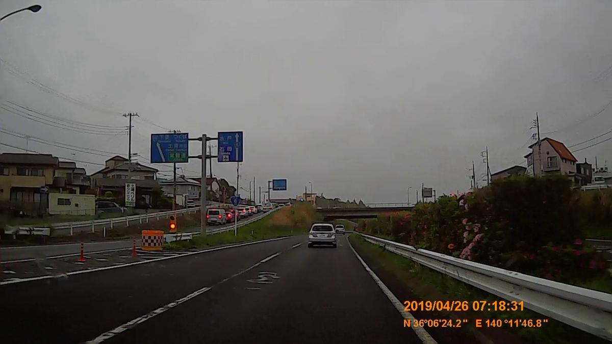 f:id:japan_route:20190430192038j:plain