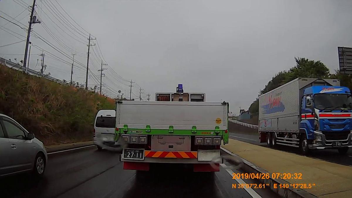 f:id:japan_route:20190430192057j:plain