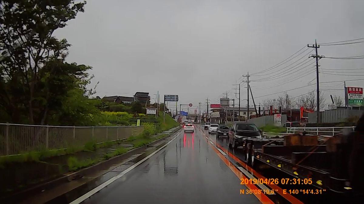 f:id:japan_route:20190430192110j:plain
