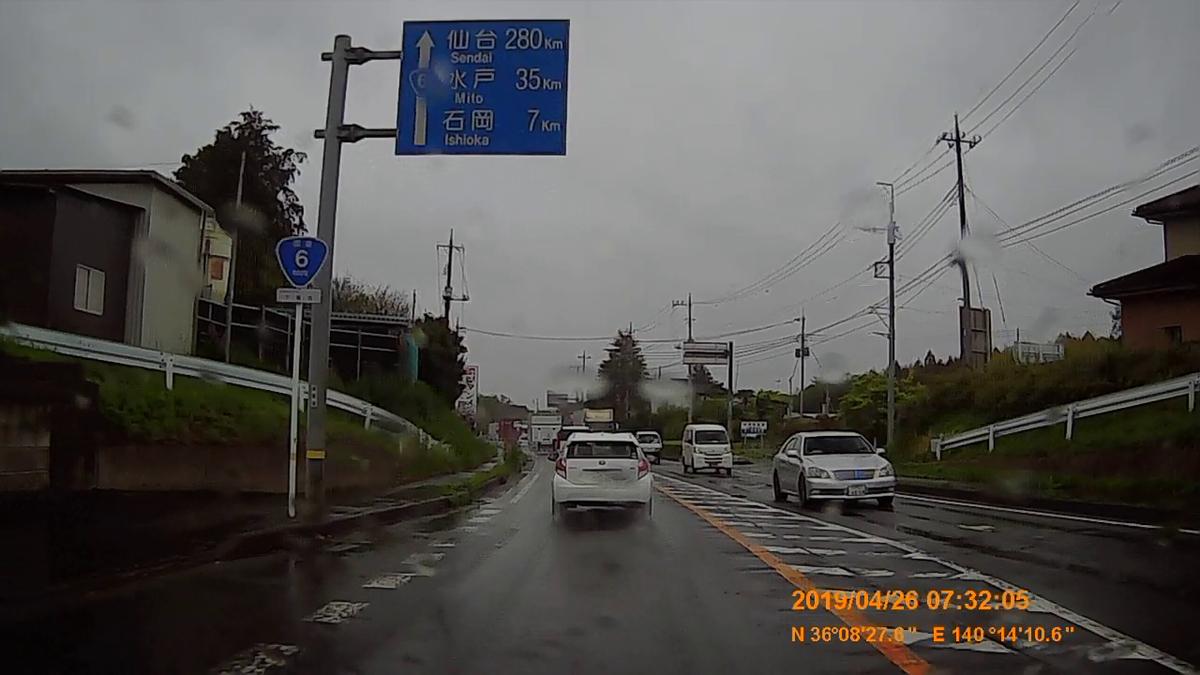 f:id:japan_route:20190430192200j:plain