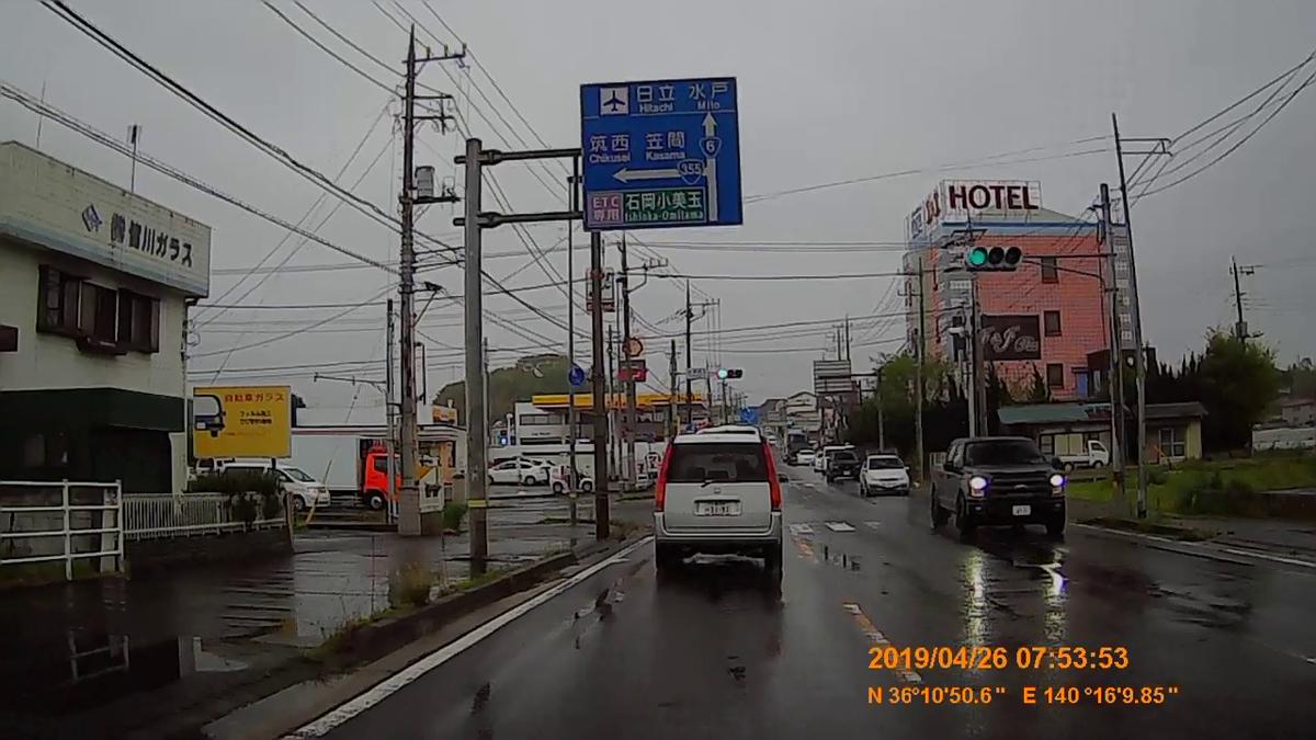 f:id:japan_route:20190430192241j:plain