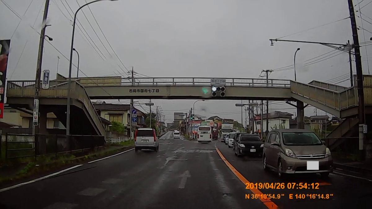 f:id:japan_route:20190430192253j:plain