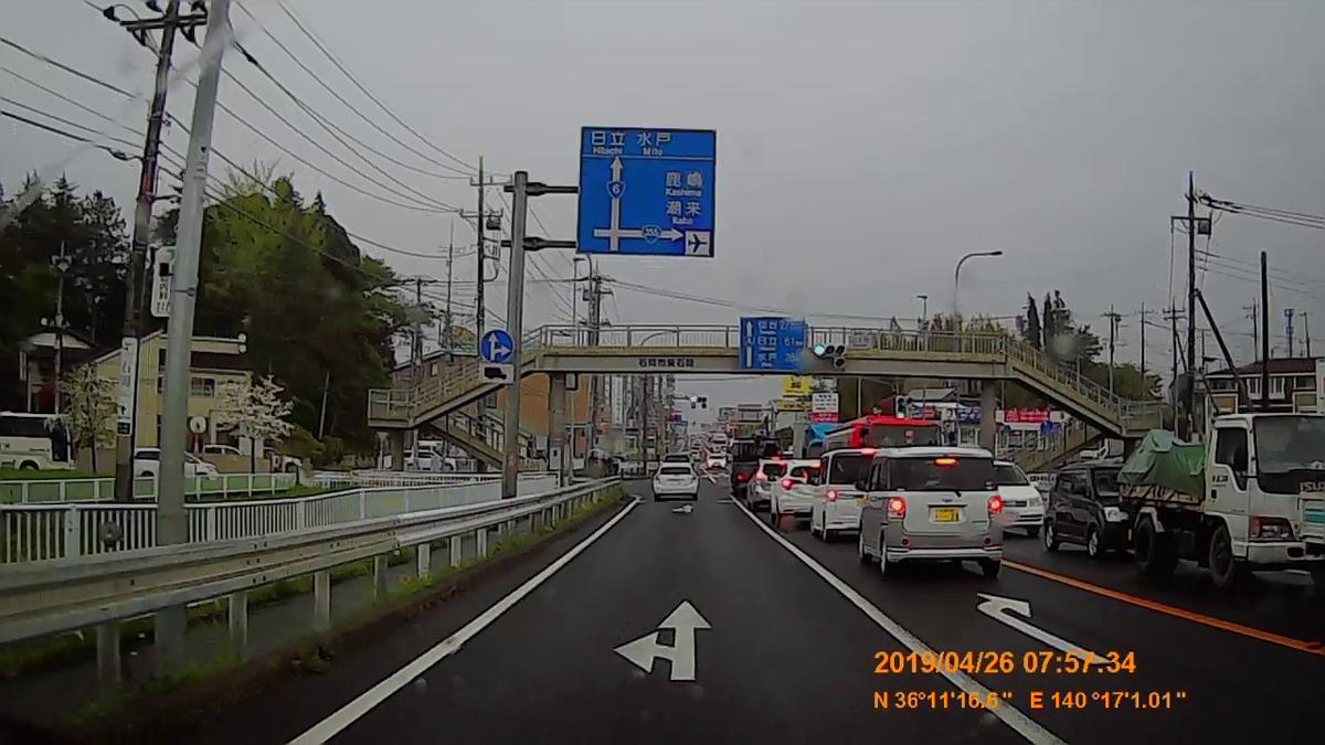 f:id:japan_route:20190430192307j:plain