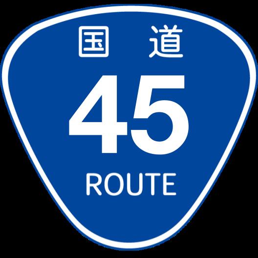 f:id:japan_route:20190430192404p:plain