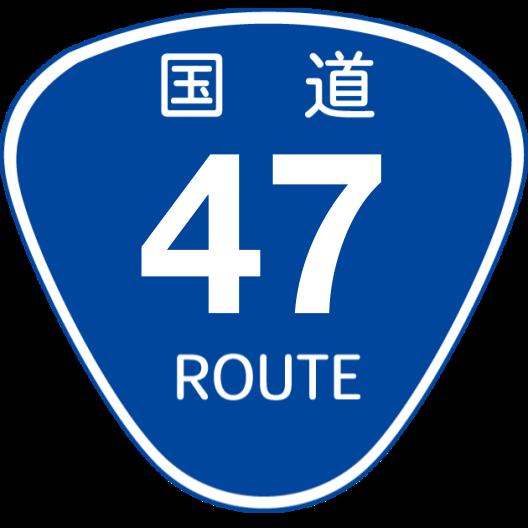 f:id:japan_route:20190430192412p:plain