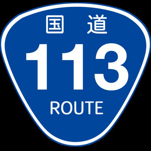 f:id:japan_route:20190430192418p:plain