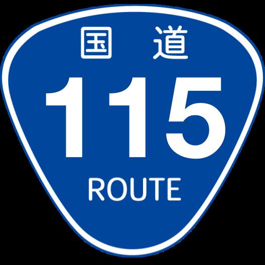 f:id:japan_route:20190430192436p:plain