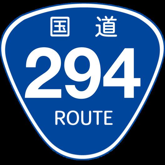 f:id:japan_route:20190430192508p:plain