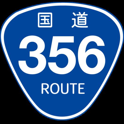 f:id:japan_route:20190430192659p:plain