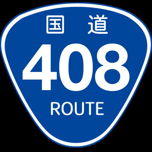 f:id:japan_route:20190430192718p:plain