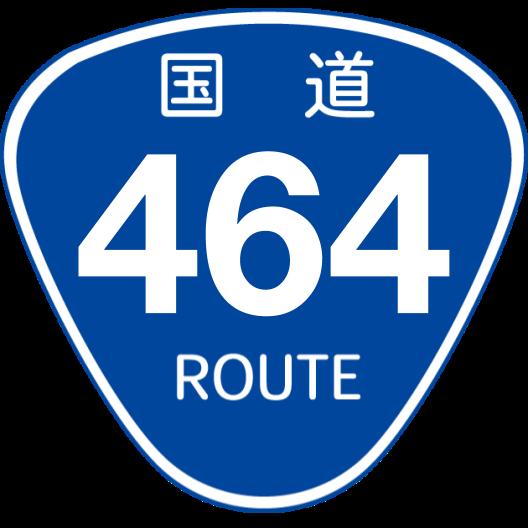 f:id:japan_route:20190430192722p:plain