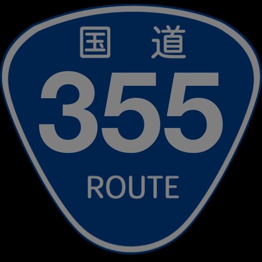 f:id:japan_route:20190430193952p:plain