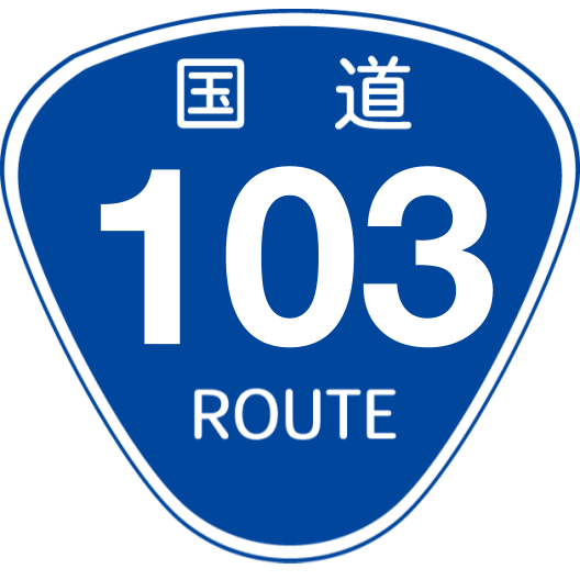 f:id:japan_route:20190501153601p:plain