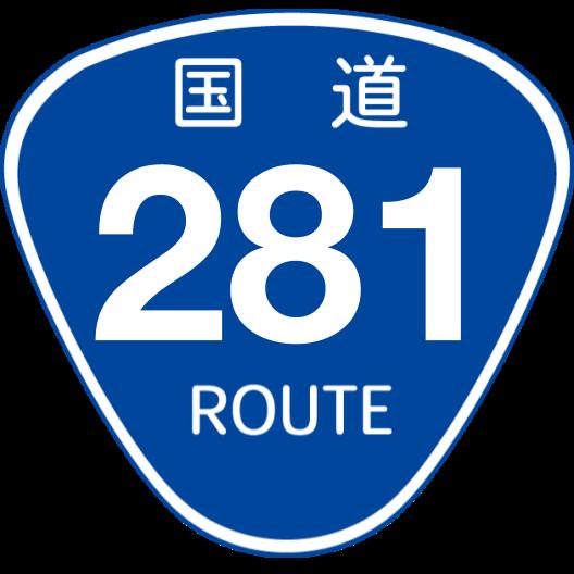 f:id:japan_route:20190502181446p:plain