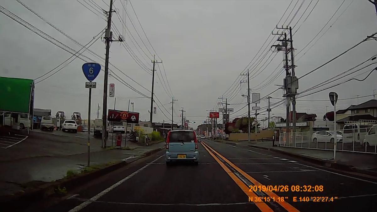 f:id:japan_route:20190513200058j:plain