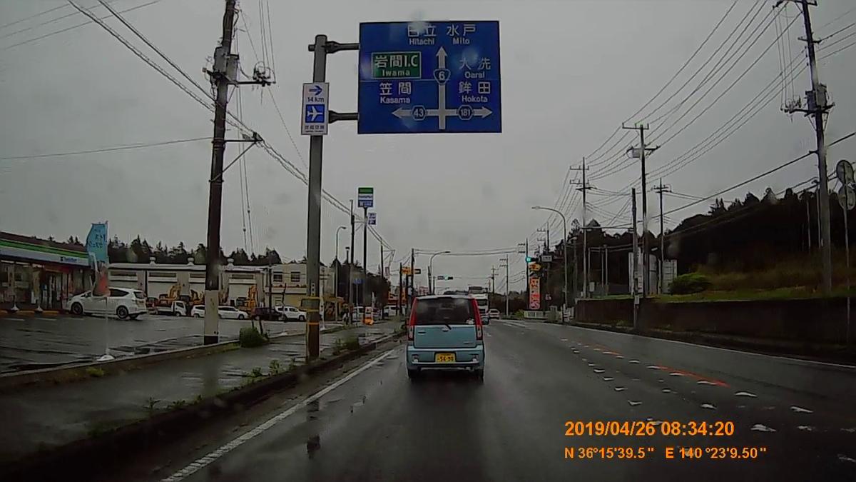 f:id:japan_route:20190513200120j:plain