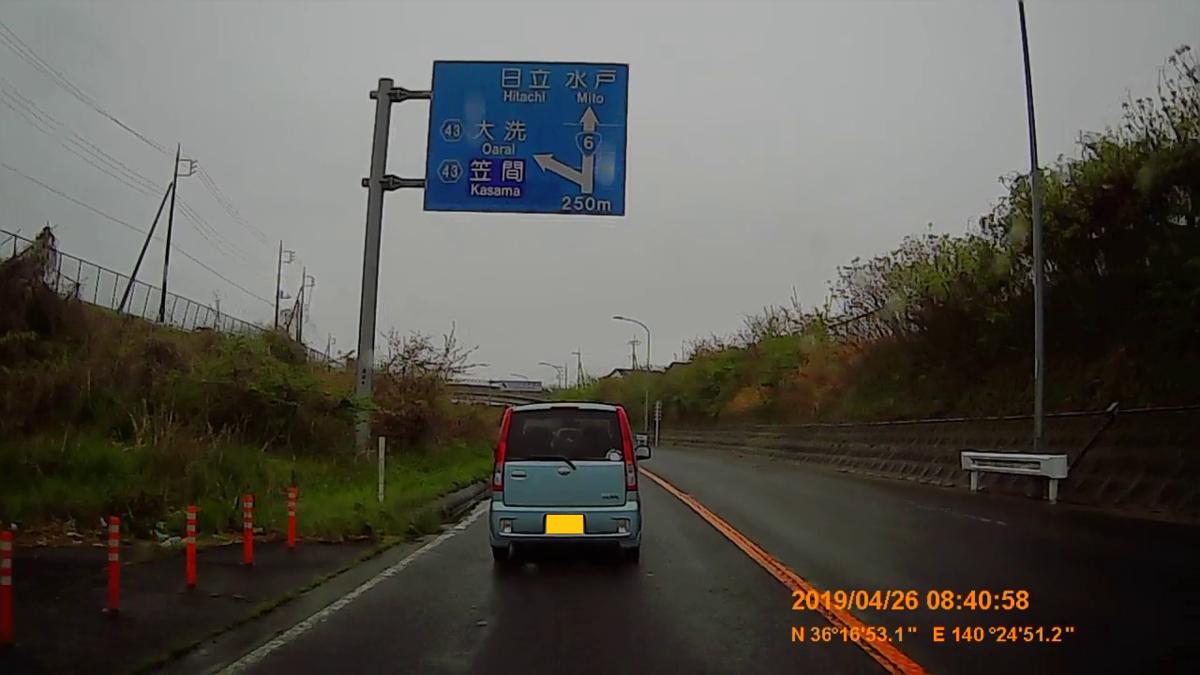 f:id:japan_route:20190513200205j:plain