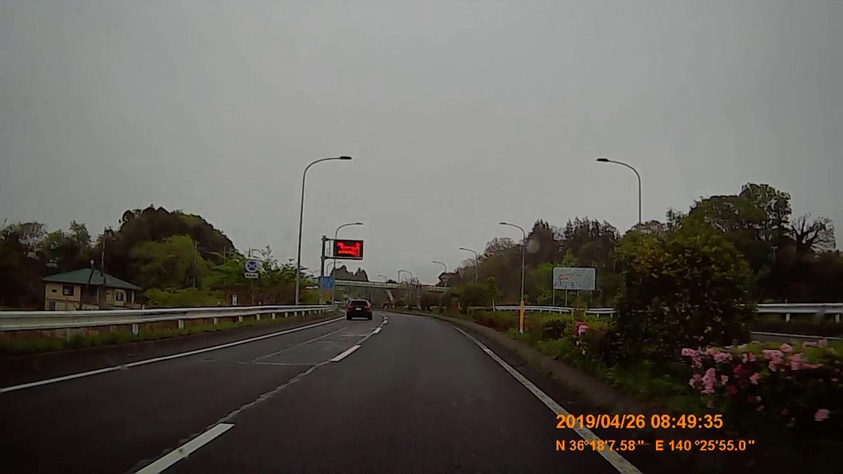 f:id:japan_route:20190513200244j:plain
