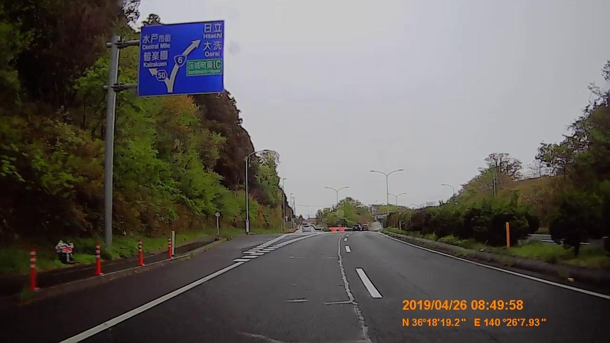 f:id:japan_route:20190513200253j:plain