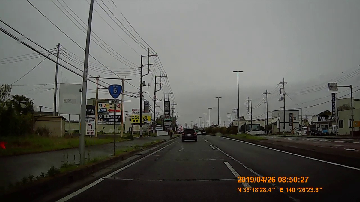 f:id:japan_route:20190513200319j:plain