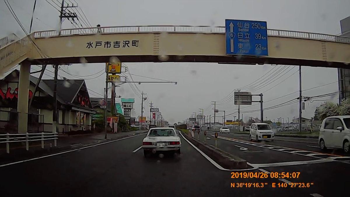 f:id:japan_route:20190513200342j:plain
