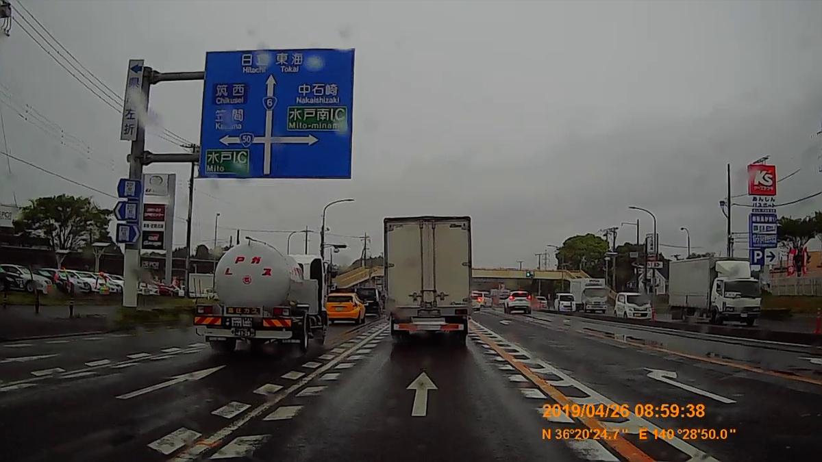 f:id:japan_route:20190513200404j:plain