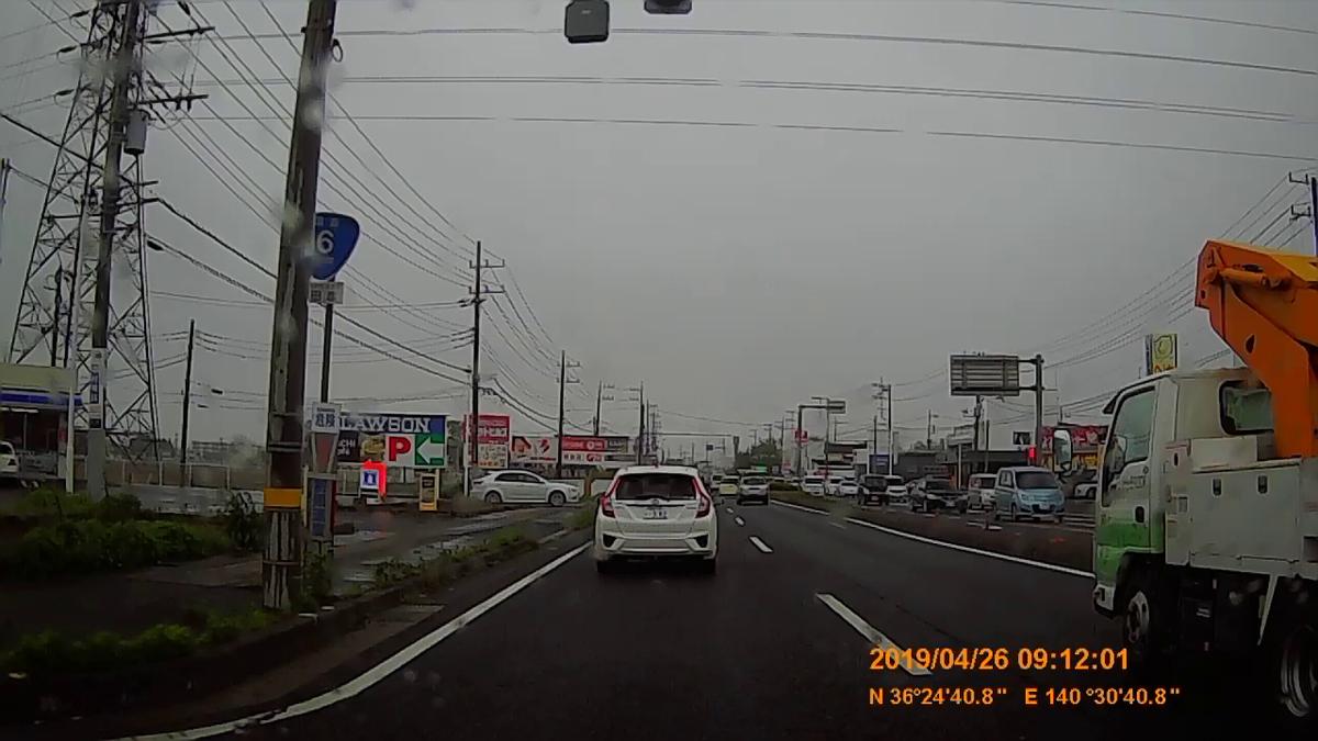 f:id:japan_route:20190513200548j:plain