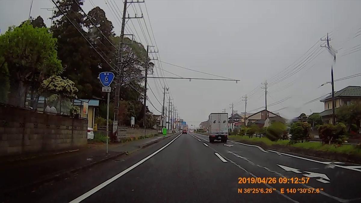 f:id:japan_route:20190513200557j:plain