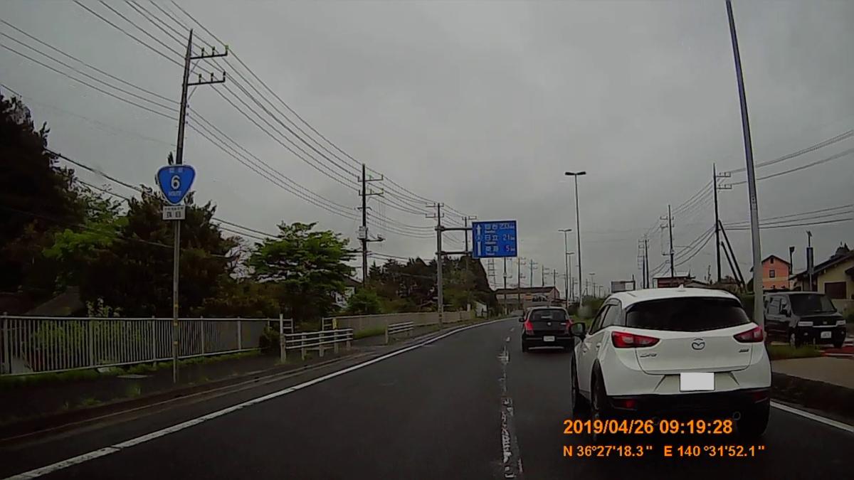 f:id:japan_route:20190513200605j:plain