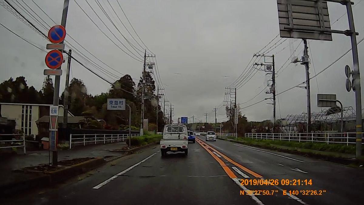 f:id:japan_route:20190513200615j:plain