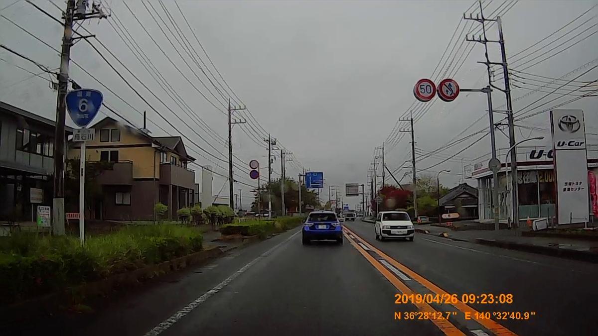 f:id:japan_route:20190513200657j:plain
