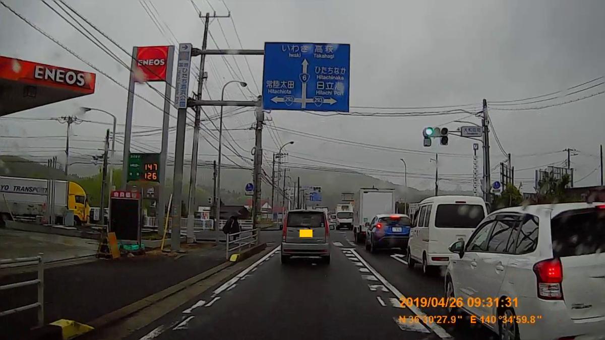 f:id:japan_route:20190513200738j:plain