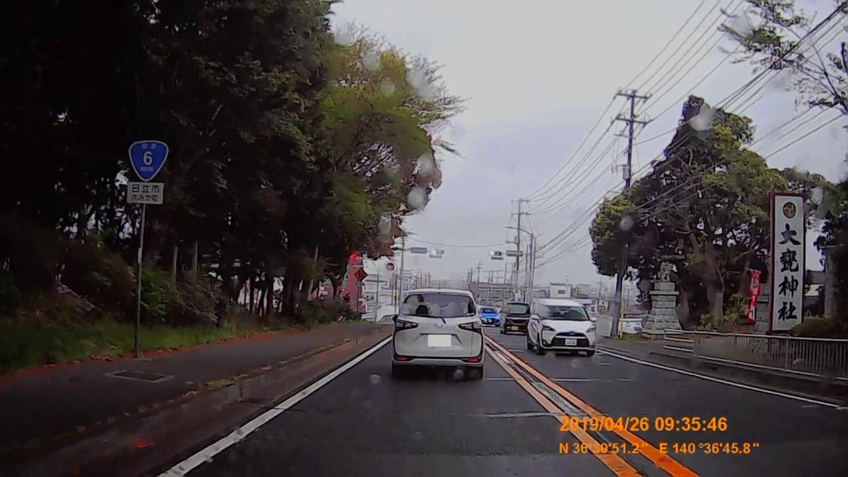 f:id:japan_route:20190513200759j:plain