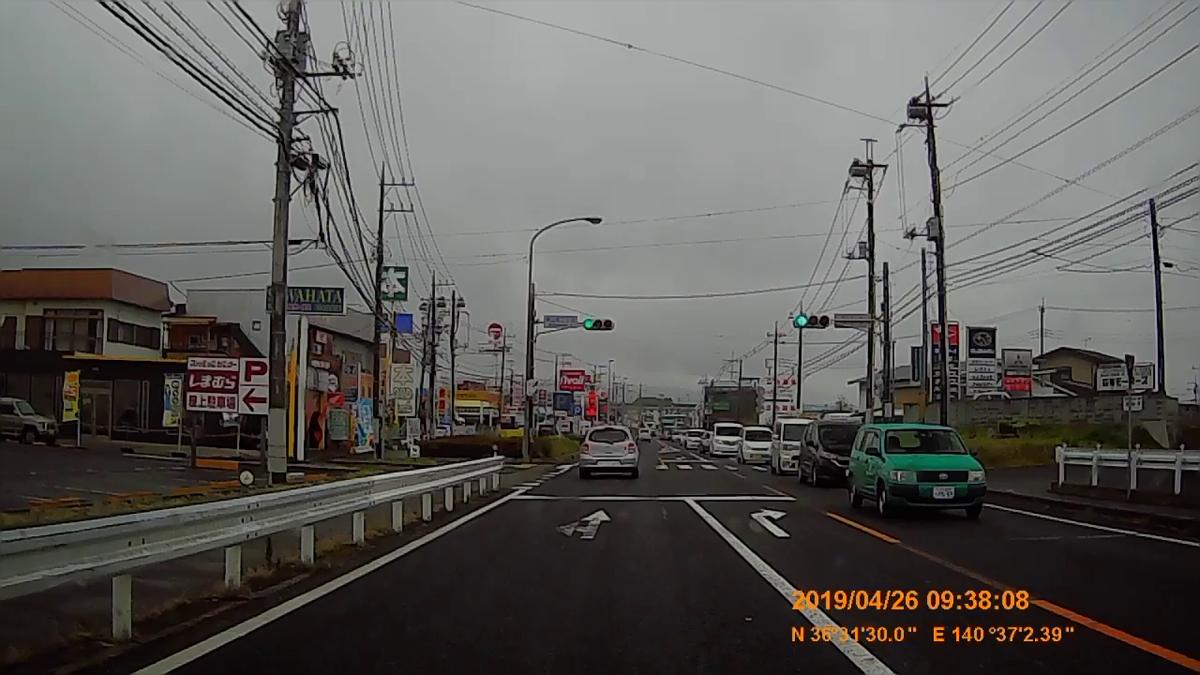 f:id:japan_route:20190513200808j:plain