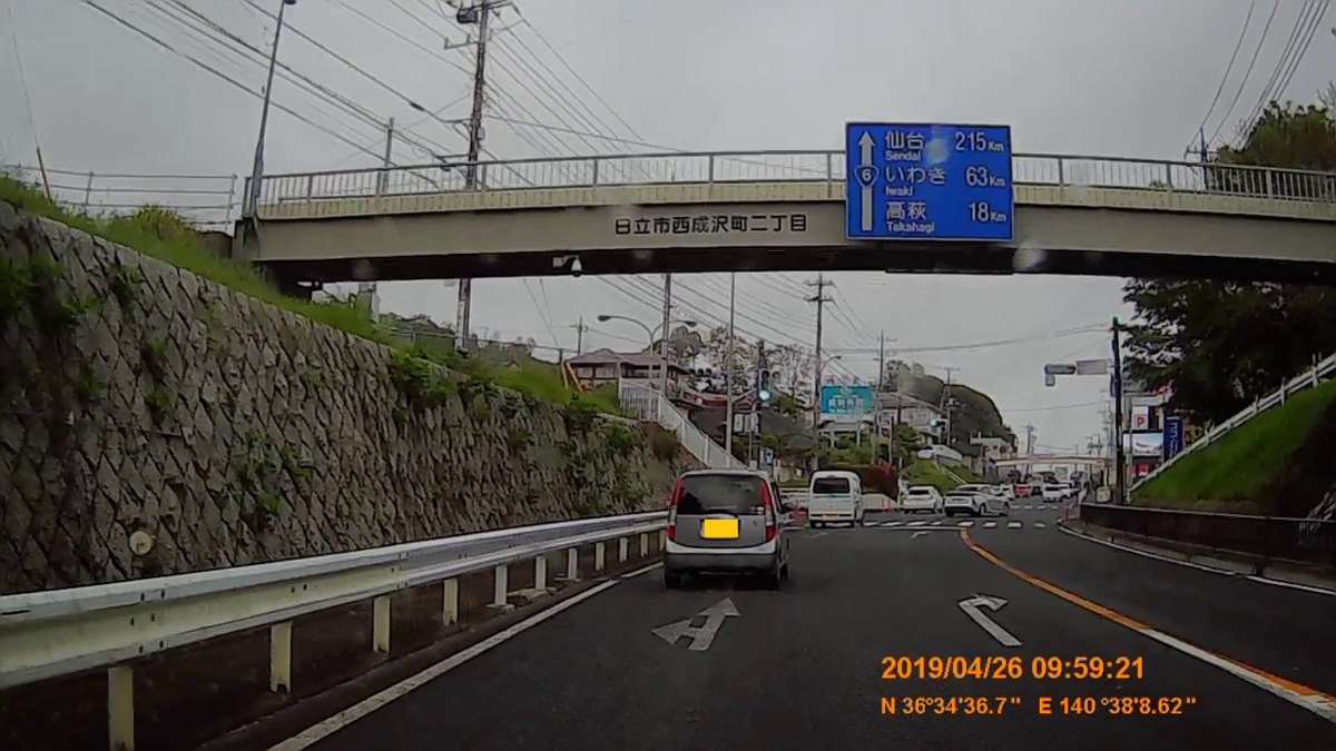f:id:japan_route:20190513200841j:plain