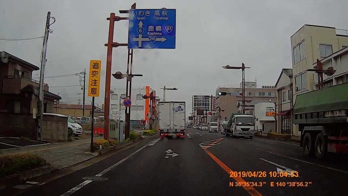 f:id:japan_route:20190513200854j:plain