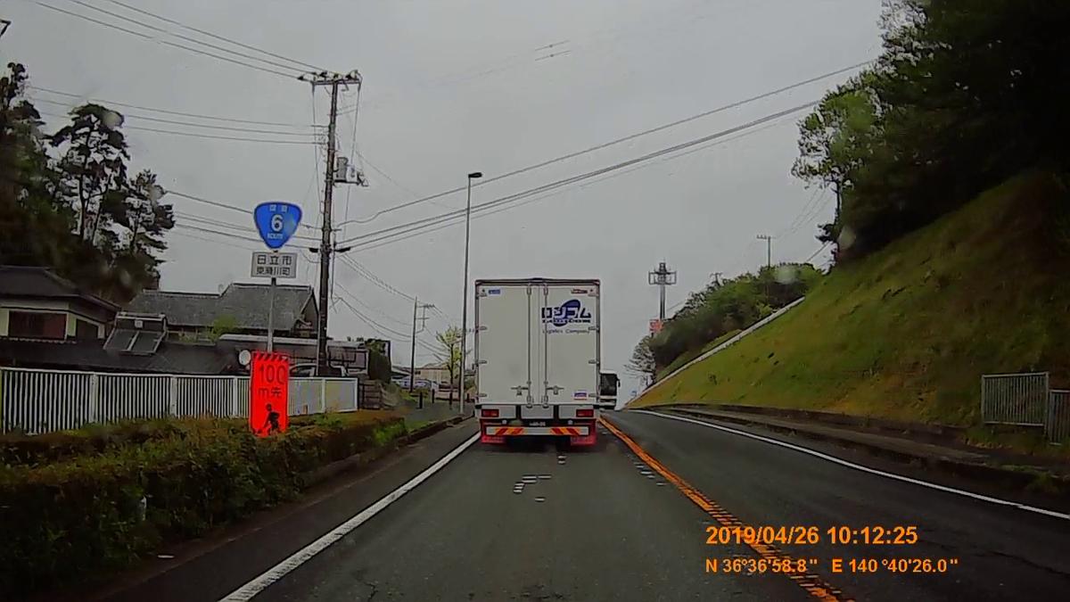 f:id:japan_route:20190513200907j:plain