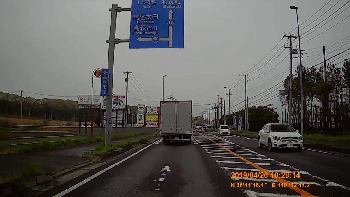 f:id:japan_route:20190513200931j:plain