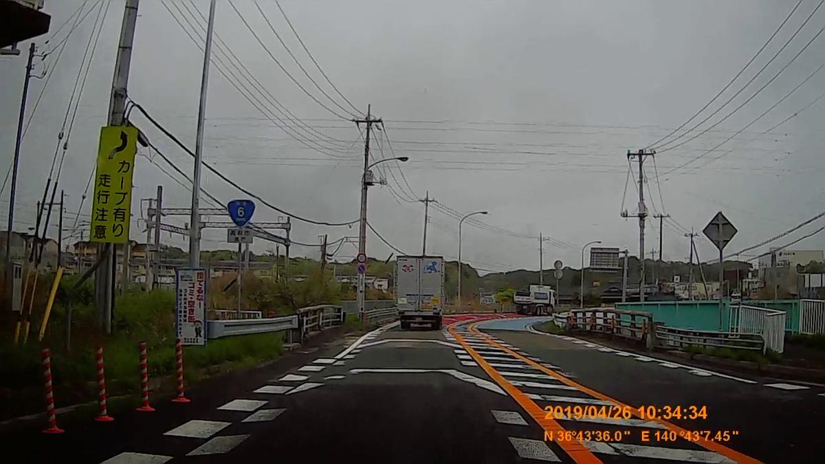 f:id:japan_route:20190513200954j:plain